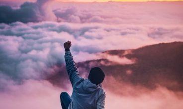 Strah od uspeha